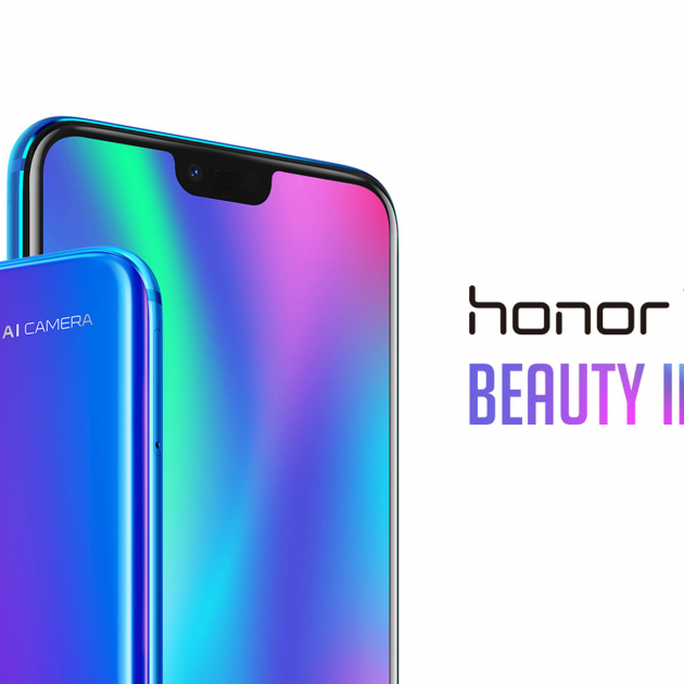 honor-10-beauty-in-ai