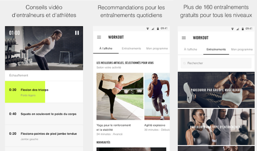 nike-training-sport-application